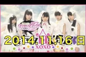 ももクロくらぶxoxo 有安杏果・百田夏菜子【2014年11月16日】 mp4